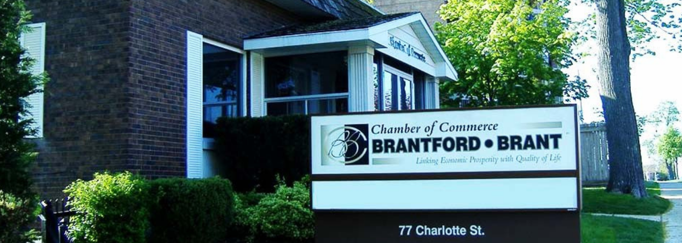 Front entrance and sign for Chamber of Commerce Brantford Brant